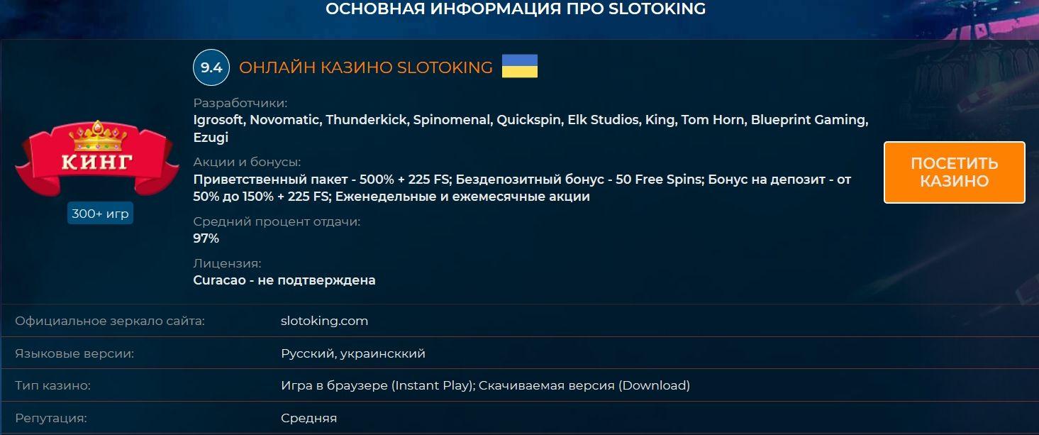 casino online 10 bonus
