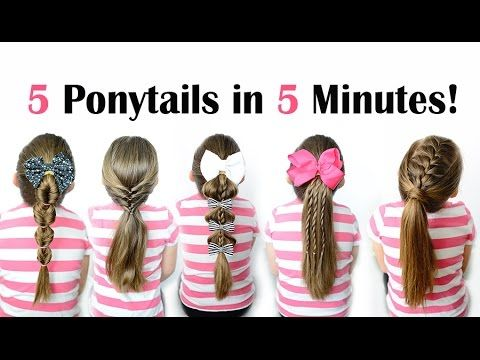 5 Ponytails In 5 Minutes Quick And Easy Ponytail Hairstyles For School Youtube Ponytail Hairstyles Easy Ponytail Hairstyles Girls Hairstyles Easy