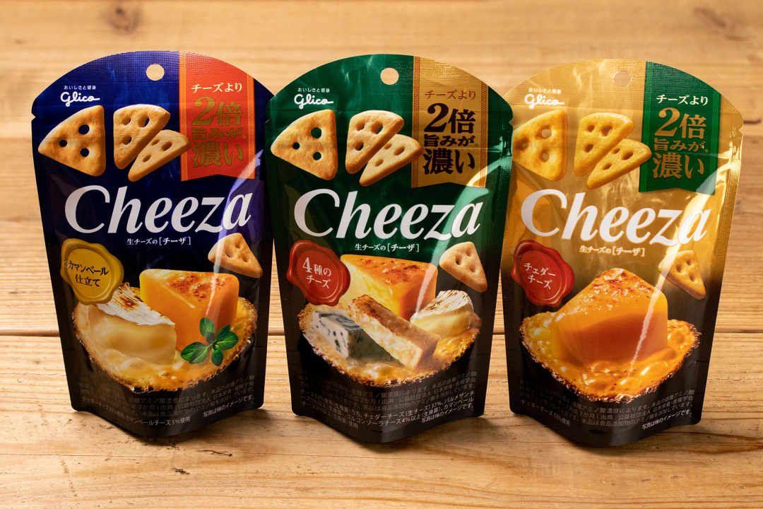 平日ワインはいかが?「チーザ」より濃厚チーズ3種が新発売 - macaroni | Pretty food, Snacks, Food