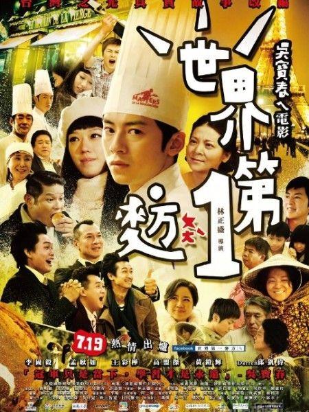 Phim Bánh Mì Số 1 Thế Giới