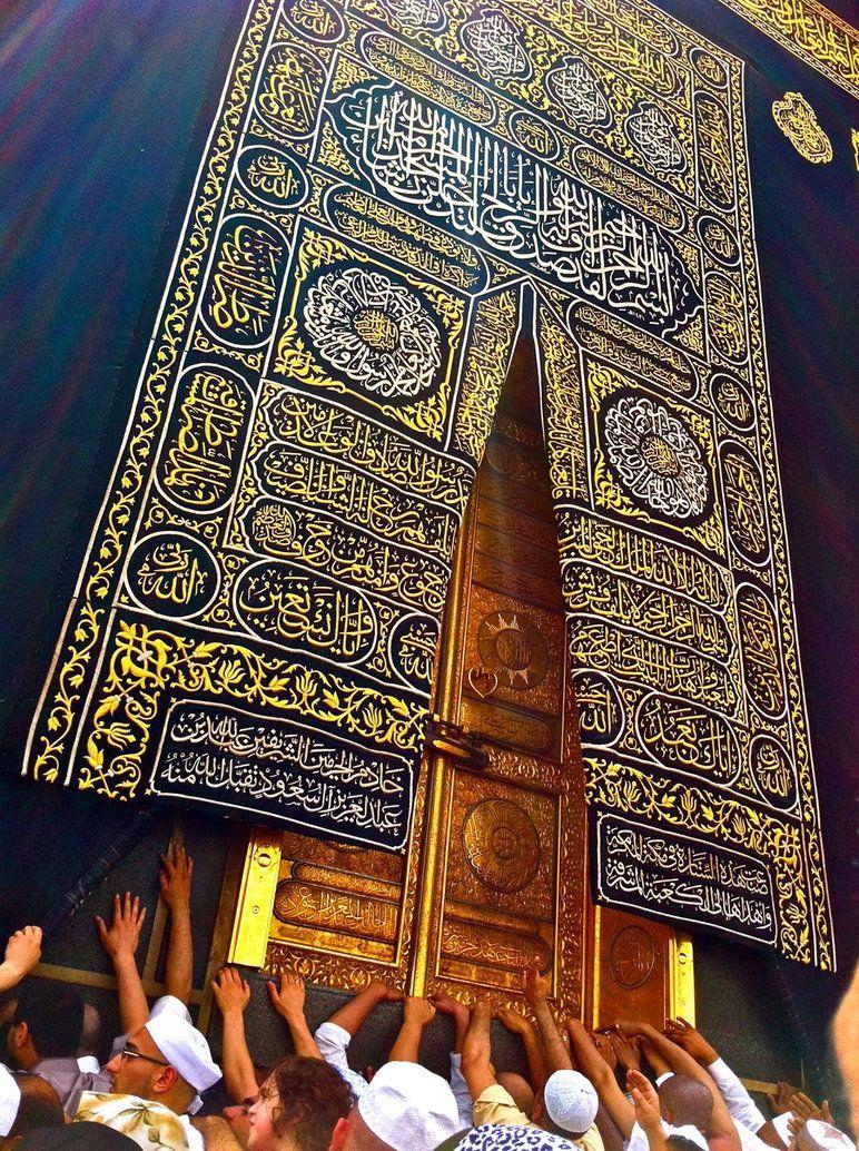 Wallpaper iphone kabah - Wallpaper Iphone Kabah Kaaba