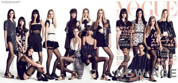 Vogue Japão Abril 2015  por Luigi + Iango