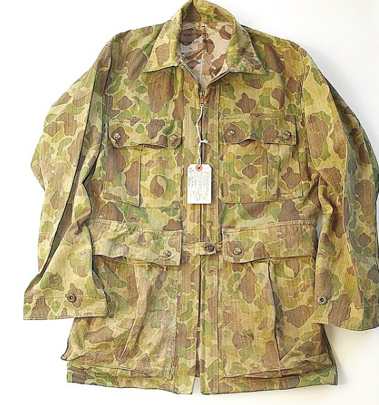 Modified One Piece Jungle Suit Hbt Vintage Military Army