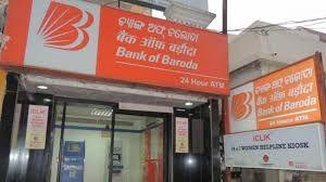 Bob bank forex rates