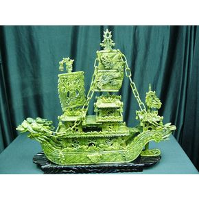 LARGE PREMIUM Green Jade Dragon Ship 24x24x6in