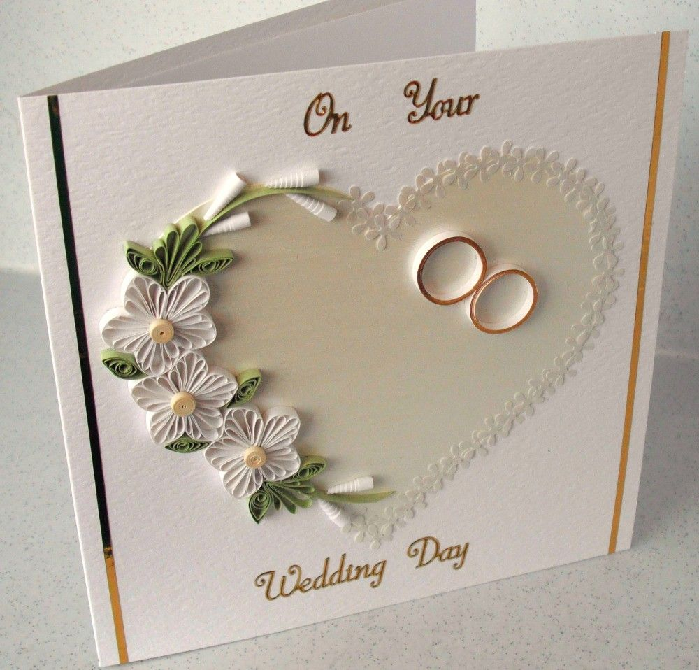 quilled wedding card boda