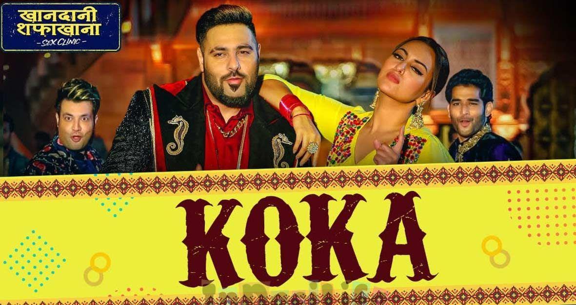 The First Song Koka Koka Tera Kuch Kuch Kehnda Ni Of The Upcoming Movie Khandaanishafakhana Bollywood Movie Songs Movie Songs Mp3 Song Download