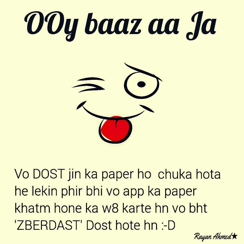 Pin By Atif Sattar On Dekh Bhai Doston Ki Baatain Happiness Is Friends Quotes Friendship Quotes Funny Quotes