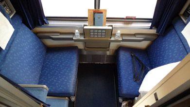 Amtrak Superliner Roomette Set Up For Day Travel Trains Pinterest Train Rides