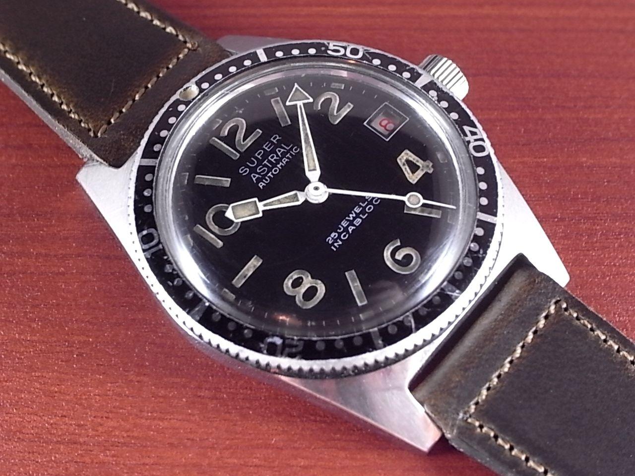 b84b0316df スーパーアストラル ダイバーズウォッチ ラージインデックス 1960年代のメイン写真