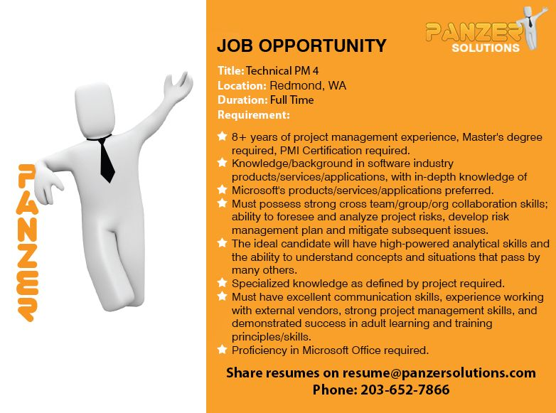 Technical PM 4 in 2020 Job opportunities, Business