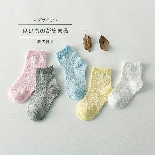 Baby Socks Boy and Girl