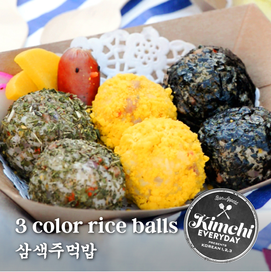 3 Color rice balls / 삼색주먹밥(이미지 포함) | 요리, 주먹밥