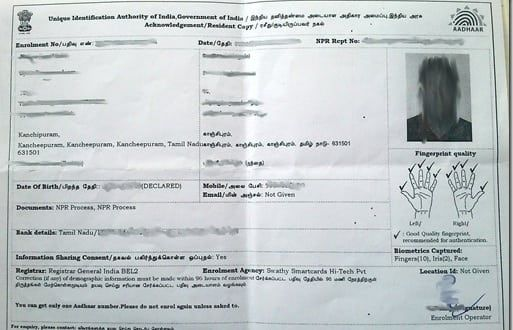 How To Apply For Aadhaar Card Registration Online Or Offline Aadhar Card How To Apply Cards
