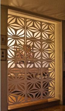 Anise Screen 2015 Pinterest
