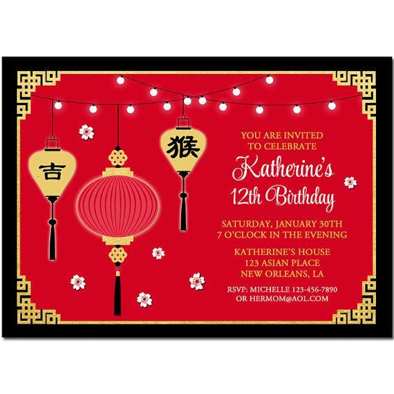 asian chinese birthday invitation
