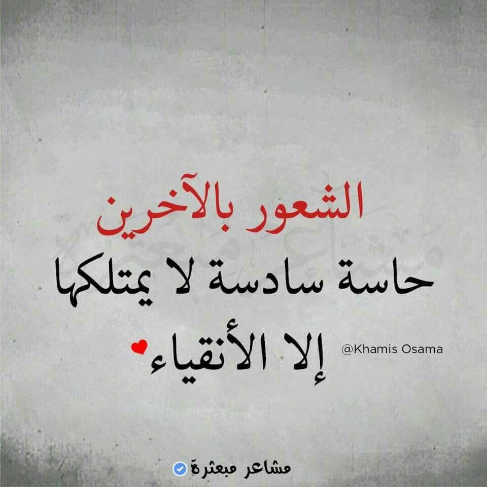 Pin By سمر العرب On صور Quotes Arabic Calligraphy Calligraphy