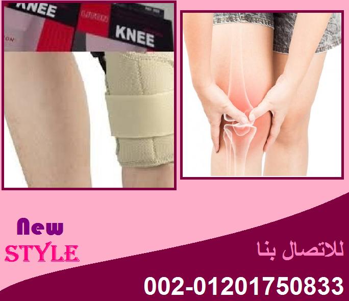 عرض خاص مشد طبي للركبة مع حزام 2 1 Knee High Sock Style Knee