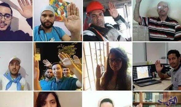 مواطنون مغربيون يطلقون حملة شعبية لدعم التعليم بهدف تقليص ميزانية القصر: دعا مواطنون مغربيون عبر وسائل التواصل الاجتماعي، إلى حملة جديدة…