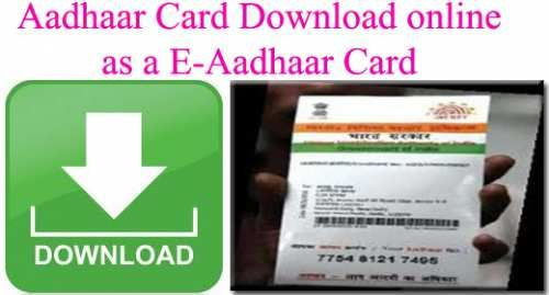 How to download aadhar card online in 2016