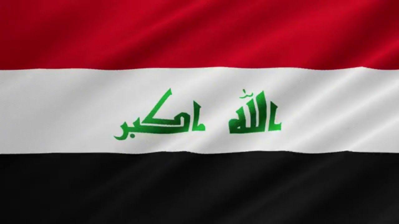 Kadim Al Sahir Salamon Alayka New Version كاظم الساهر سلام عليك Places To Visit