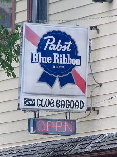 Joe S Club Bagdad 0158 Cudahy Bars And Clubs Wisconsin Dells