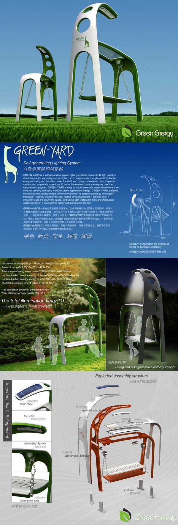 "Swing Along Green Power - ""Giraffe Street Lamp"" - Designers: Chen Wei & Lu Yanxin"