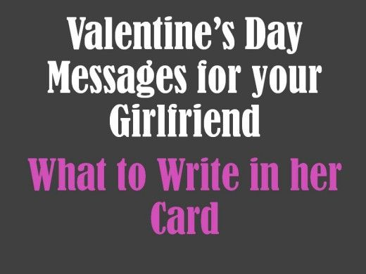 What To Write In A Valentine S Day Card For Your Girlfriend