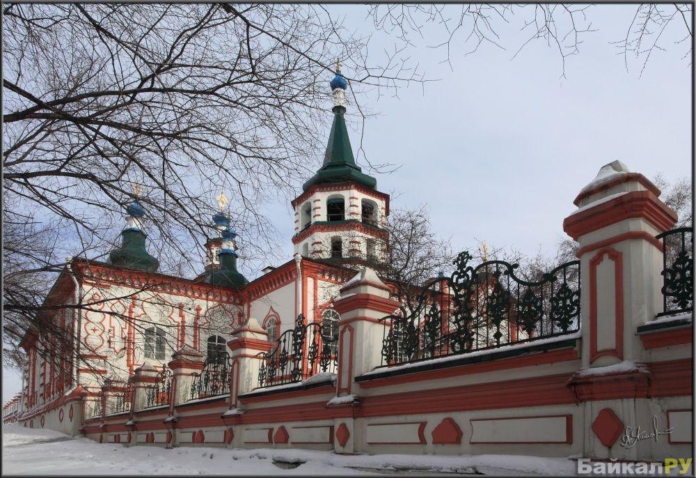 Крестовоздвиженская церковь, Иркутск фото — Байкал | Хочу ...