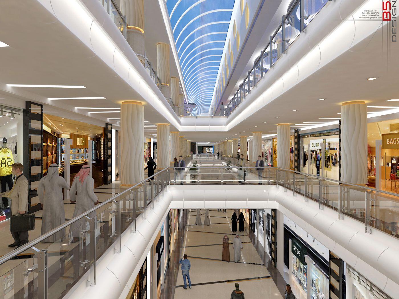 Twar Mall Doha