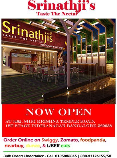 Pin By Srinathji S Restaurant Indiranagar Bangalore On Veg