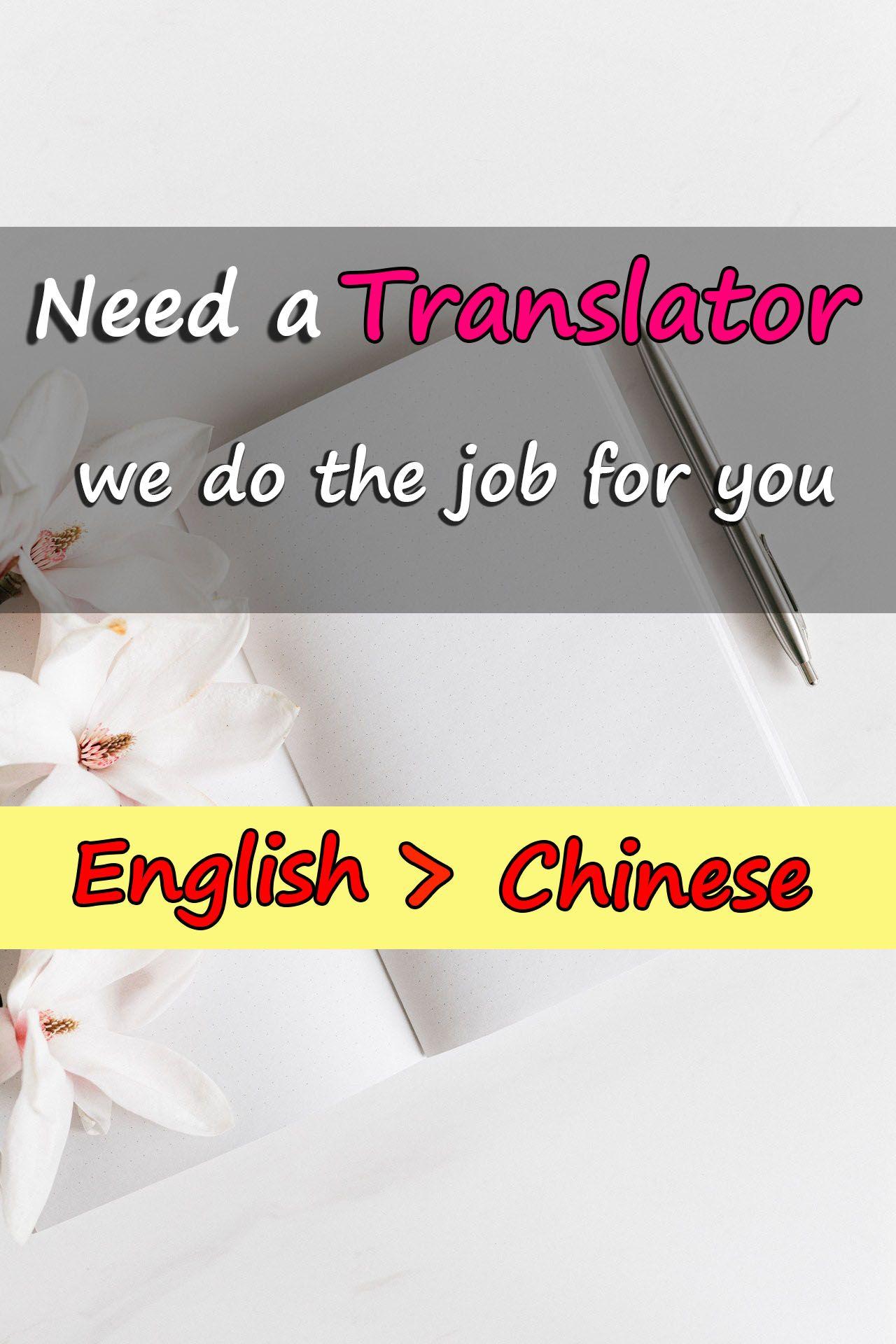 Malay To English Translation Job