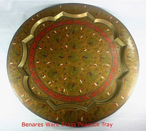 Antique Benares Ware Large 19 inch Brass Tray Peacock Pattern India | eBay $99.99