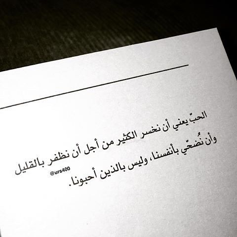 Nadihkoko Beautiful Arabic Words Arabic Words Arabic Calligraphy