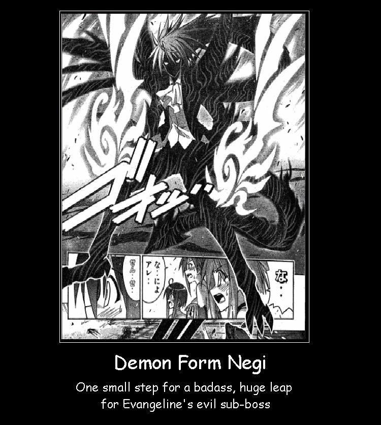 Demon form by andarion on deviantart