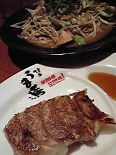 UmaUma/Hikarie