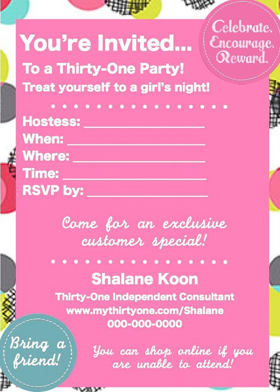 online party invite