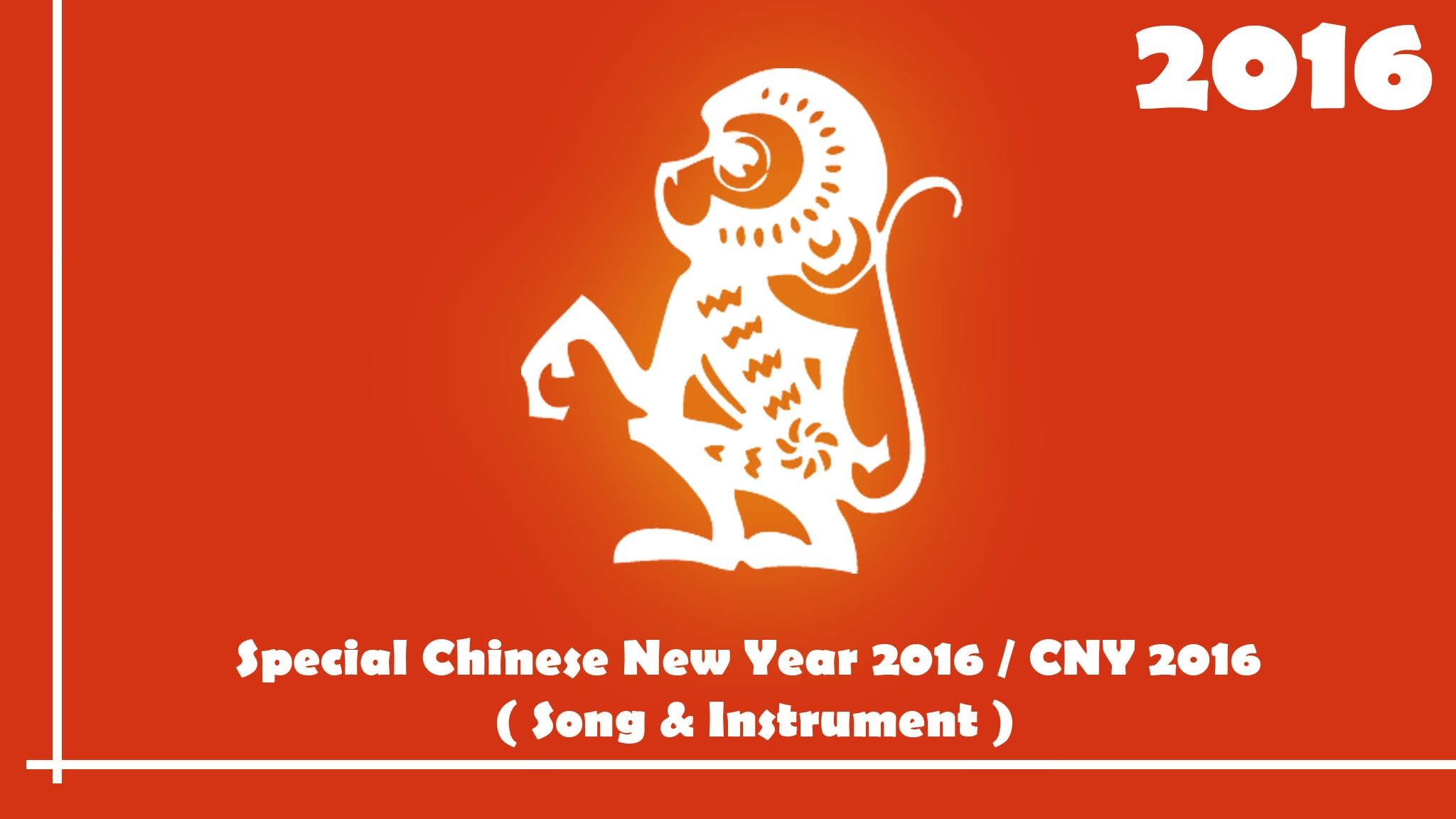 Special Chinese New Year 2016 Cny 2016