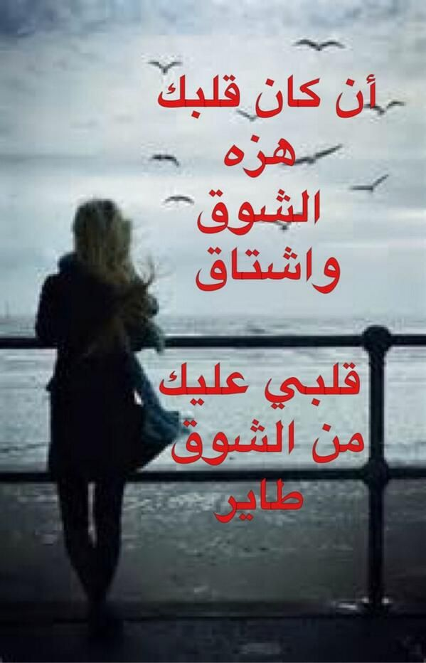 A On Twitter Movie Quotes Funny Beautiful Words True Words