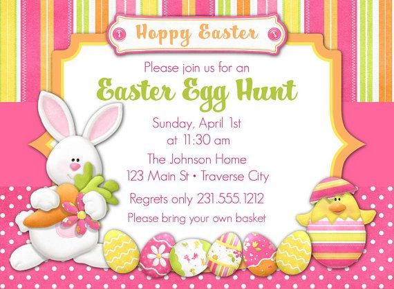 printable easter egg hunt invitation  bunny with eggs easter, party invitations