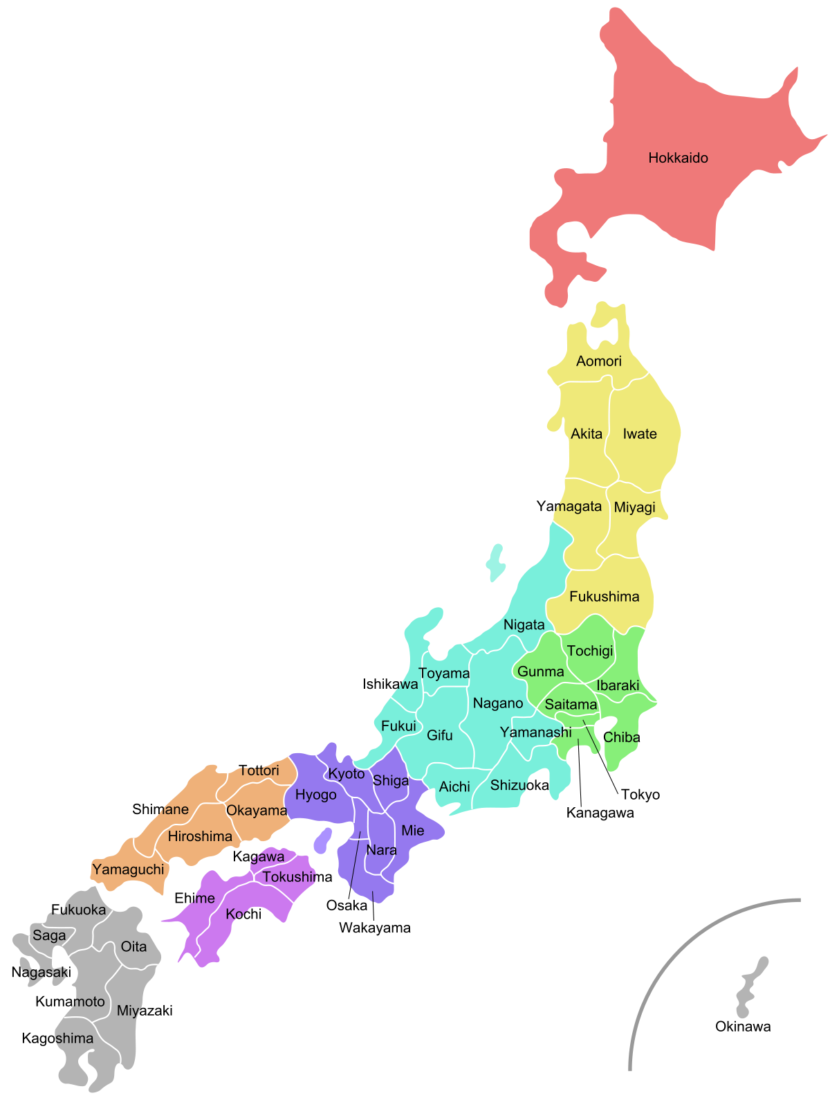 Prefectures of Japan   Simple English Wikipedia, the free