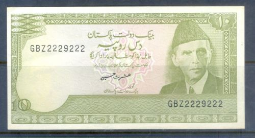 Banknote: B73- Pakistan Rs 10.00 Old Banknote Radar Number Gbz 2229222. Signature Of Ishra