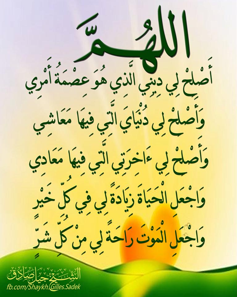 Pin On لوحات وخطوط وفوائد ومعلومات إسلامية