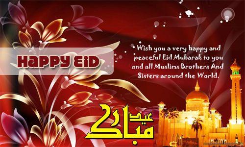 Popular Formal Eid Al-Fitr Greeting - 09bf17682579eabc811d12dcb8a60c79  Perfect Image Reference_5566 .jpg