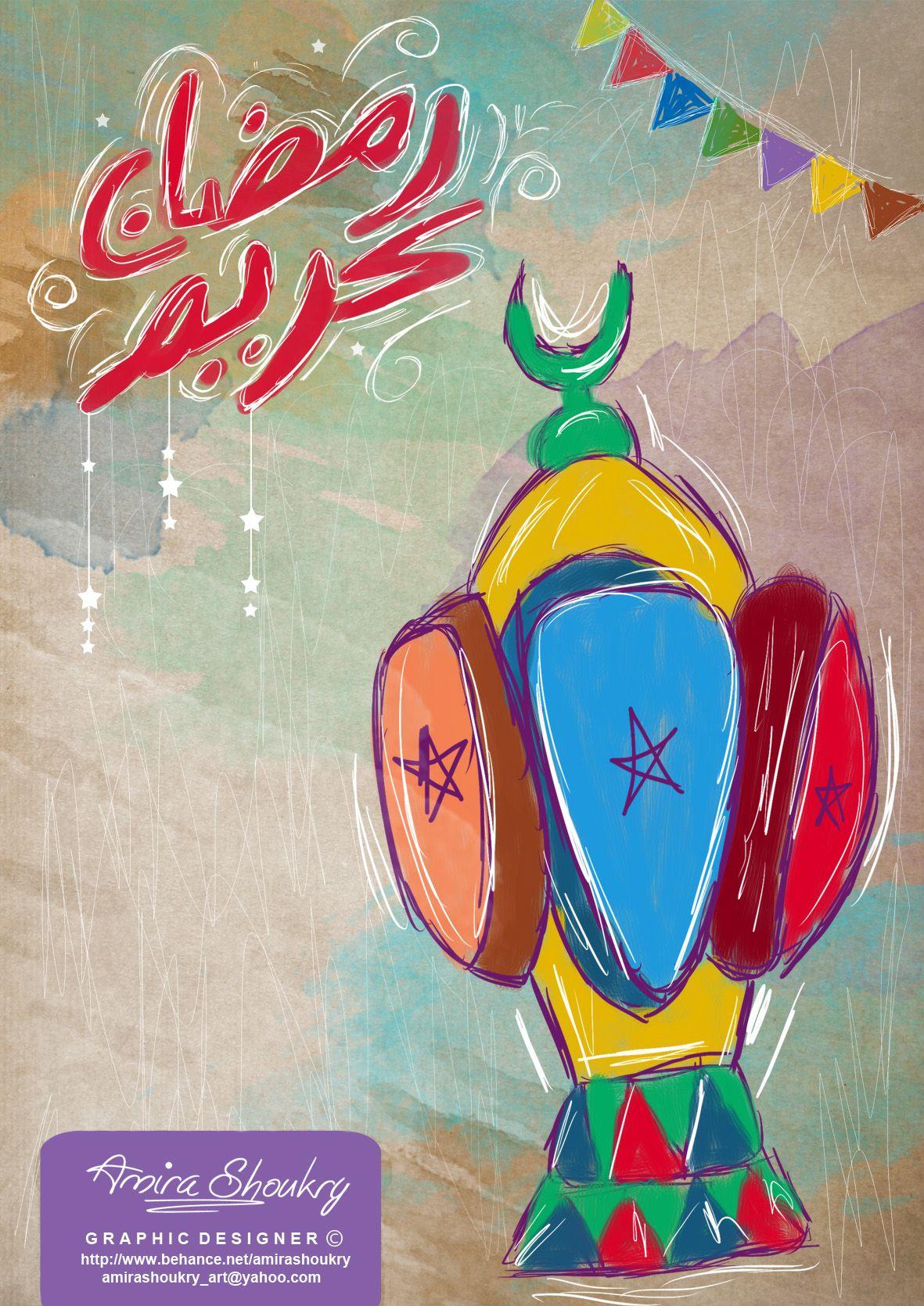 Big Set Of Ramadan Kareem Sketches With Images Ramadan Kareem