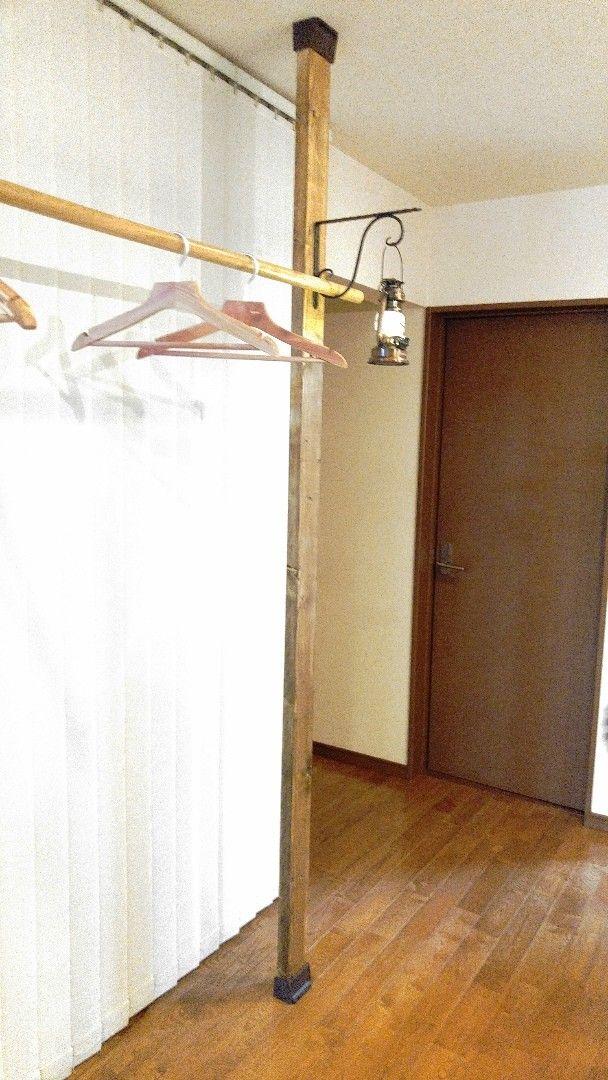花粉症 洗濯物を外に干せない方 お部屋に物干しセットをdiy