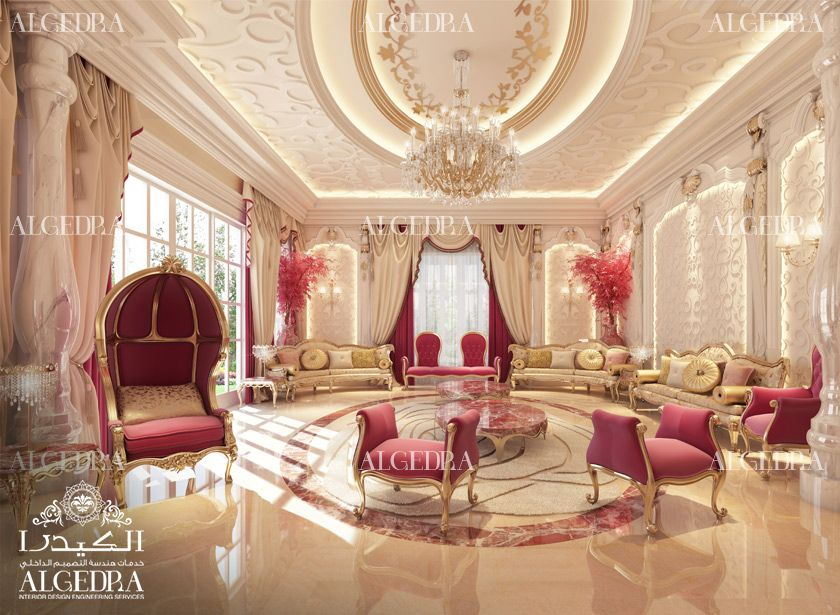 Women Majlis Design Best Interior Decoration