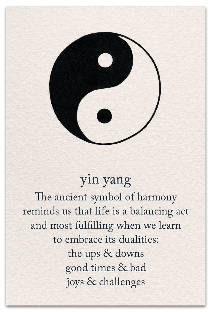 Yin Yang | Birthday Card | cardthartic.com