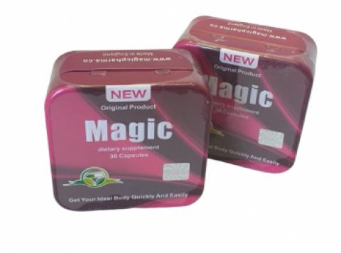 كبسولات ماجيك لسد الشهية Magic Beauty Toothpaste Personal Care