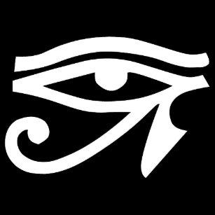 Zazzle Co Uk Eye Of Ra Egyptian Eye Home Furnishing Accessories